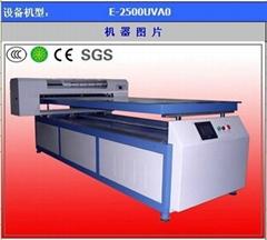 手机壳UV浮雕彩印机
