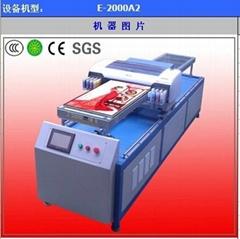光盘相框电子产品彩印机