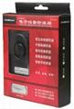 智能电子设备防盗报警器 1