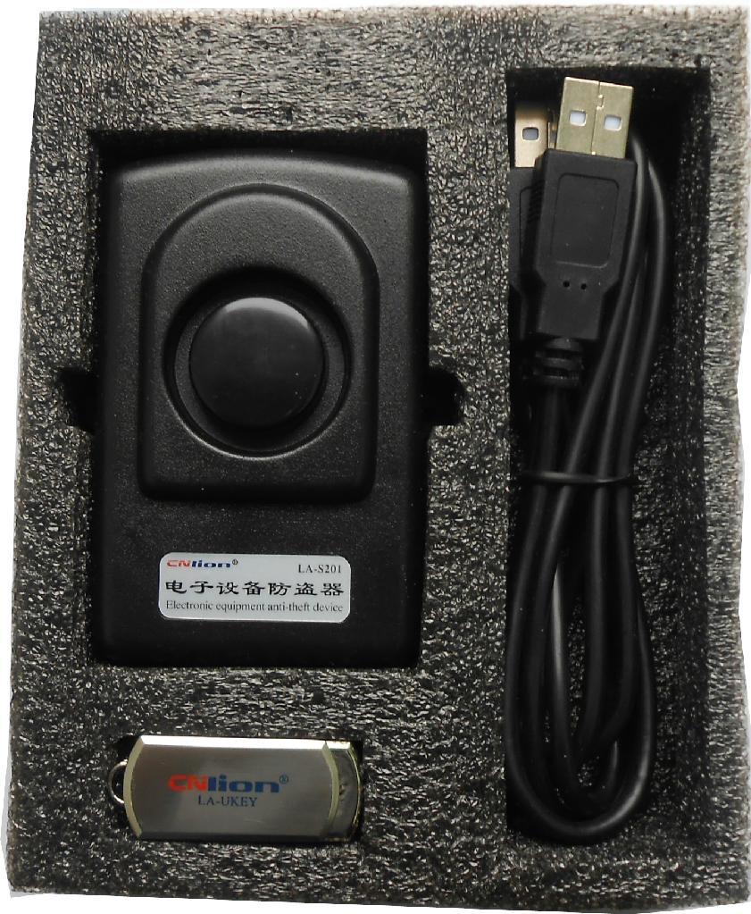 智能电子设备防盗报警器 2
