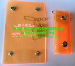 PVC电压钥匙包