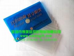 PVC电压卡包