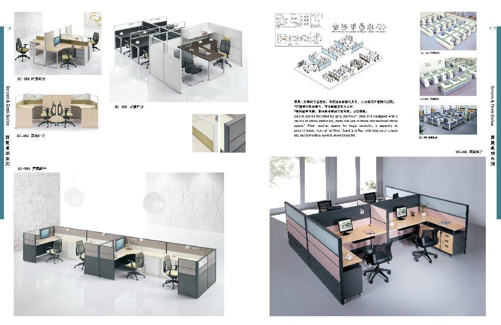 Office table best price p 003 ekonglogn china for Best furniture manufacturers in china