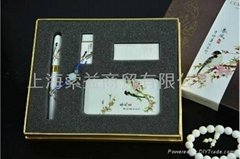 Office stationery set