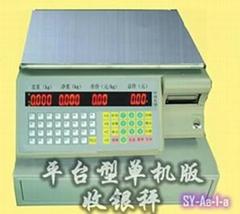 可存儲數據電子秤