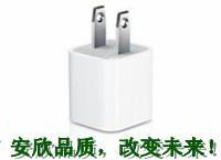 5V1A USB充电器