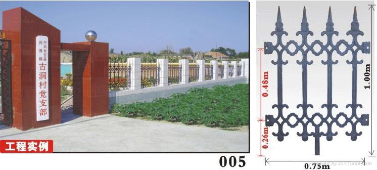 wrought iron fence 3