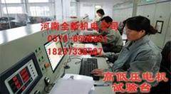 高压电机试验台