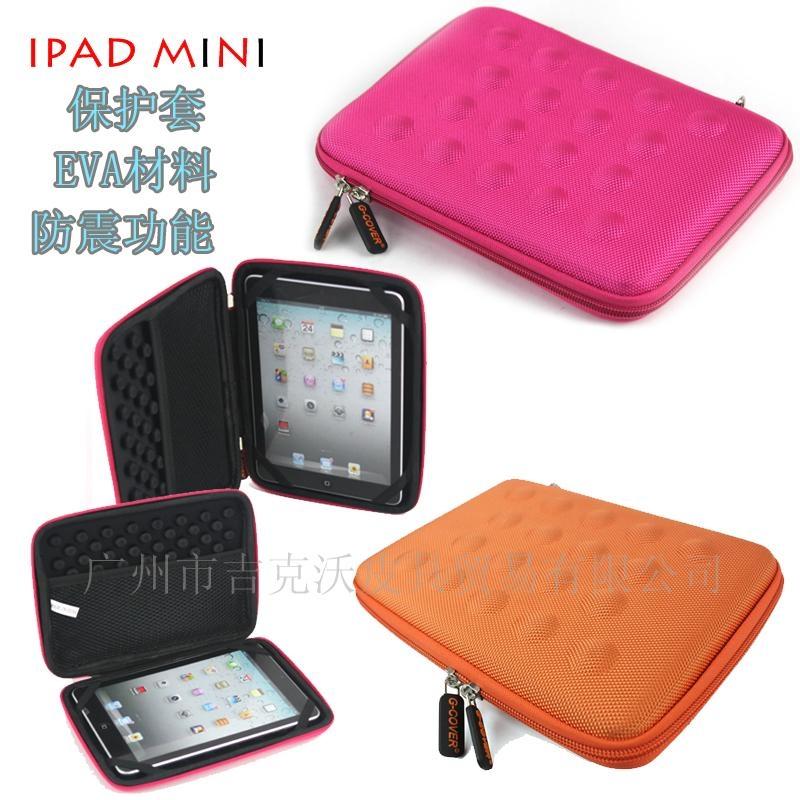 ipad mini保護套 3