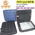 IPAD平板電腦保護包包 2