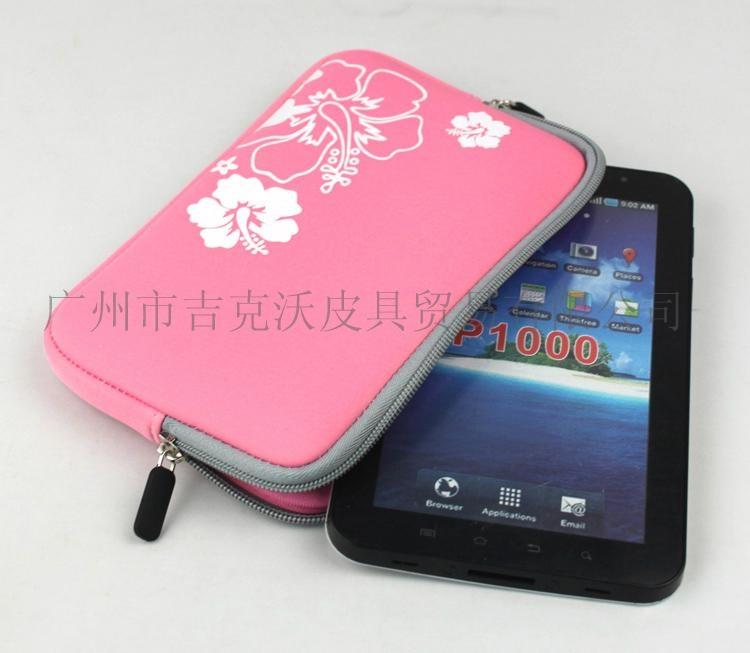 7寸平板電子書保護套 3