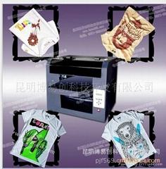 T恤  打印机