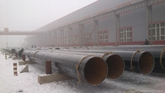 Fluid transportation spiral steel pipe