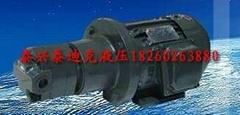 摆线齿轮泵组