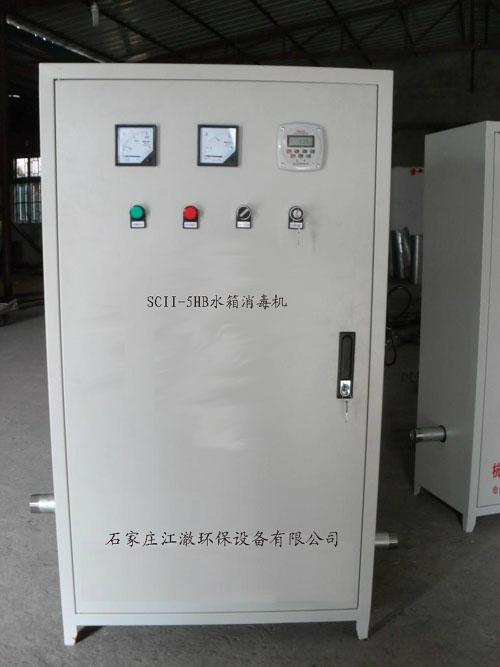 西宁水箱自洁消毒器 1