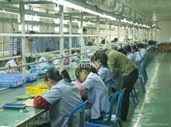 Shenghong Electronic S&T Co., Ltd