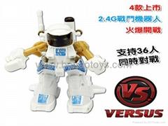 遥感控制机器人