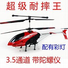 3.5通道遥控直升机超强耐摔
