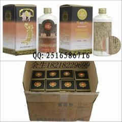 92菊香村赖茅酒