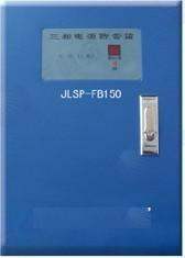JLSP-FB系列风电系统专用防雷箱式电源浪涌保护器