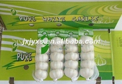 Jinxiang Pure White Garlic 5P*