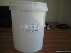 25升硅膠桶