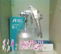 日本岩田W71手動噴槍
