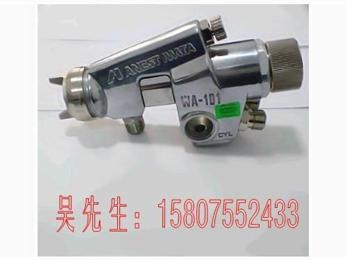 日本岩田WA101噴槍 1