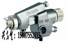 臺灣寶麗RA100自動噴槍