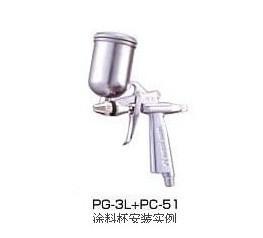 日本岩田RG3L小型修補噴槍 1