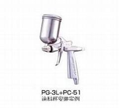 日本岩田RG3L小型修补喷枪