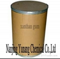 Xanthan Gum for Oil Drilling 1
