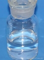 Glacial Acetic Acid 99.5% 1