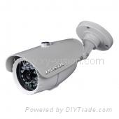 Security cctv 25m IR waterproof camera
