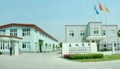 Shanghai Chunxu Mould Industrial Co.,Ltd