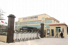 Guangzhou Xinwufeng Steel Industry Co., Ltd.