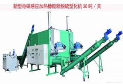 橡膠粉脫硫機橡膠工業專用設備