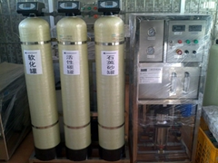 供應SBE-RO0.5T-100T/H反滲透水處理
