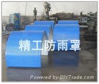 海蓝板输送机防雨罩