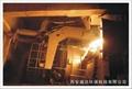 15吨电弧炉 2