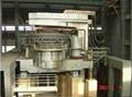30吨电弧炉 2