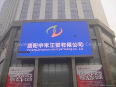 Puyang Zonghoo Industry&Trading Co., Ltd
