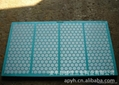 Steel frame screen(2or3-layer stainless steel wire cloth) 4