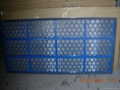 Steel frame screen(2or3-layer stainless steel wire cloth) 2