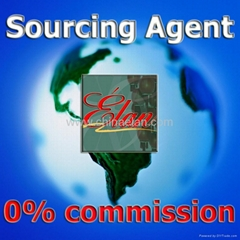 Reliable Shenzhen Sourcing agent