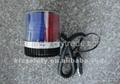 blue color magnetic piranha LED traffic beacon(LTD1601L) 3