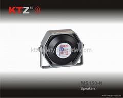 150W professional loud speaker (MS150-N)