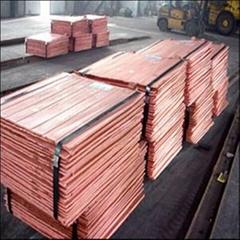 Copper cathode-primary Copper cathode 99.99