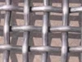 xiyue crimped wire mesh(factory) 4