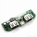 移动电源PCBA板 3